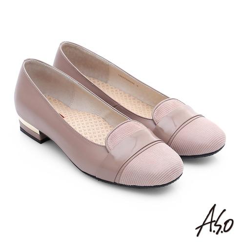 A.S.O 3E舒活寬楦 真皮絨面圓楦粗跟鞋(藕粉)