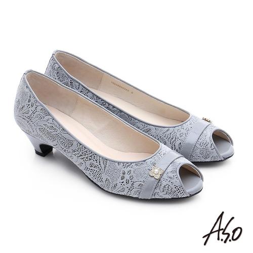 A.S.O 優雅美型 絨面真皮水鑽飾扣魚口低跟鞋(淺灰)