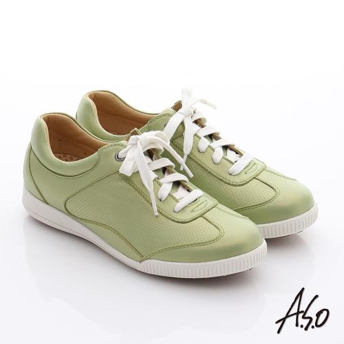 A.S.O 輕量抗震 珠光真皮綁帶奈米休閒鞋(淺綠)