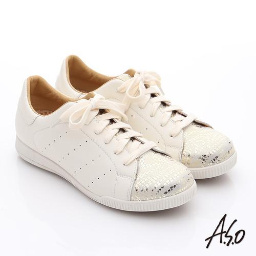 A.S.O 輕量抗震 柔軟金箔真皮綁帶奈米休閒鞋(白)