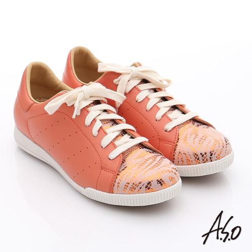 A.S.O 輕量抗震 柔軟金箔真皮綁帶奈米休閒鞋(粉橘)