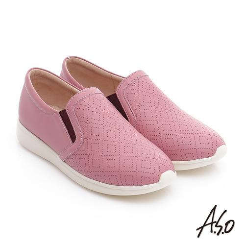 A.S.O 樂福氣墊 全真皮奈米菱格壓紋休閒鞋(粉紅)