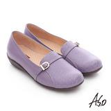 A.S.O 舒適樂活 全真皮六邊形車線奈米休閒鞋(紫)