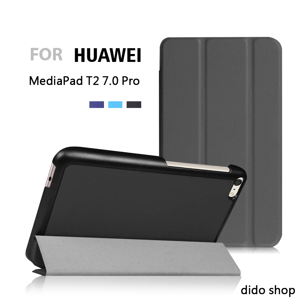 【dido shop】華為 MediaPad T2 7.0 Pro 卡斯特三折 平板皮套 平板保護套 (NA158)