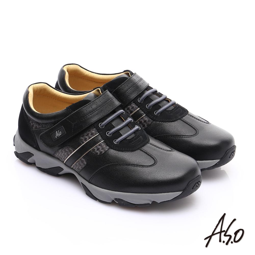 【A.S.O】輕量抗震 絨面真皮魔鬼氈奈米休閒鞋(黑)