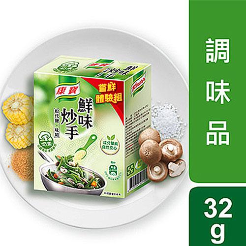 康寶奶素鮮味炒手8g*4入