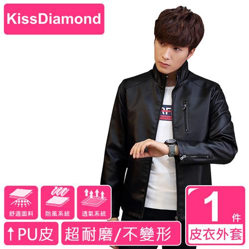 【KissDiamond】韓版時尚防風透氣PU夾克(玩轉風格-黑色M~3XL可選)
