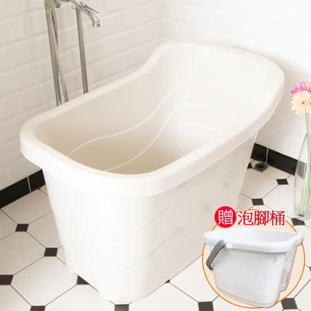 百貨通 風呂健康泡澡桶-186L