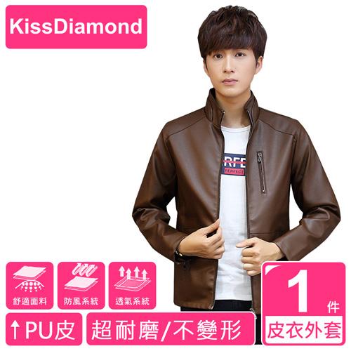 【KissDiamond】韓版時尚防風透氣PU夾克(玩轉風格-咖啡M~3XL可選)