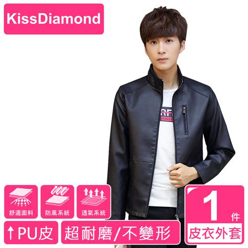 【KissDiamond】韓版時尚防風透氣PU夾克(玩轉風格-深藍M~3XL可選)