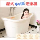 【百貨通】歐式多功能泡澡桶-250L