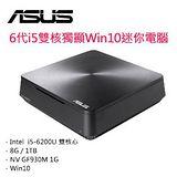 ASUS 華碩 VM65N-62UUATE 6代i5雙核獨顯 Win10 迷你電腦 .