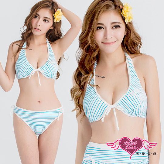 【天使霓裳】泳衣 青春物語 三件式比基尼泳裝(淺藍M,L)