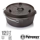 【德國 Petromax】熱賣新款 DUTCH OVEN 免開鍋 魔法調理鑄鐵荷蘭鍋具(12吋/平底)上蓋煎盤/電磁爐可用/燒烤湯鍋(可搭焚火台) FT6-T