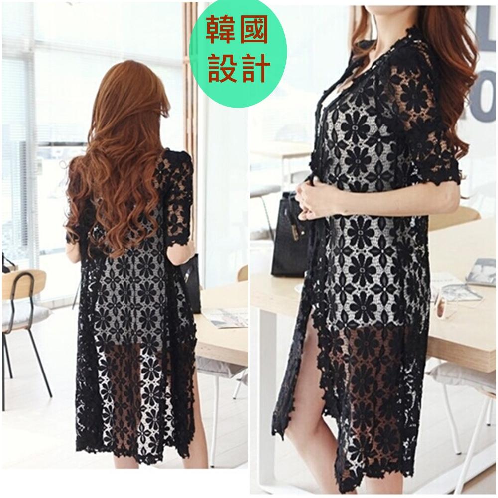 【韓系女衫】韓國設計蕾絲縷空長版開衫外套 (黑色)