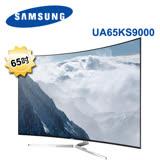 三星 SAMSUNG 65型4K SUHD量子智慧型液晶電視(UA65KS9000WXZW/UA65KS9000)