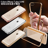 Color Apple iPhone 7 Plus 5.5吋 透視亮彩保護手機殼