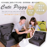 《BN-HOME》Cute Piggy 慵懶造型豬沙發床(獨立筒升級款)~~鐵灰