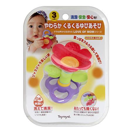 TOYROYAL 3D立體小花搖鈴固齒玩具
