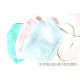 【健康天使】3D立體一體成型 大兒童口罩50入(裸裝)(8-12歲以上) 顏色可選