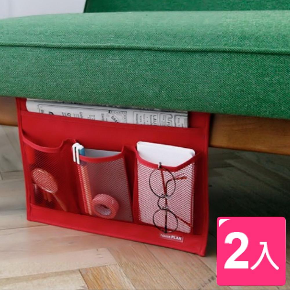【Bunny】創意桌櫃沙發床邊掛袋收納袋(二入)