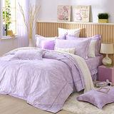 MONTAGUT-菊色天堂-紫-200織紗精梳棉-鋪棉床罩組(雙人)