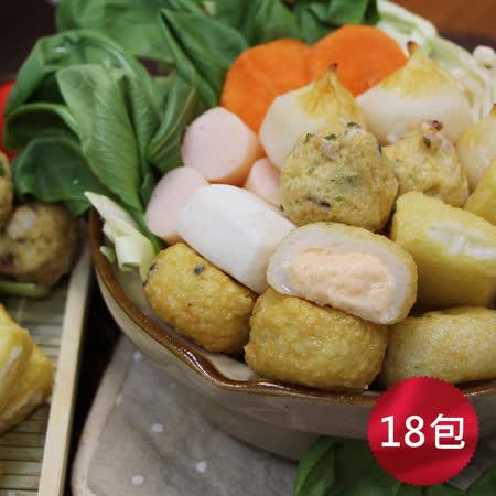 【耀集食品】 <br>13種火鍋料任選
