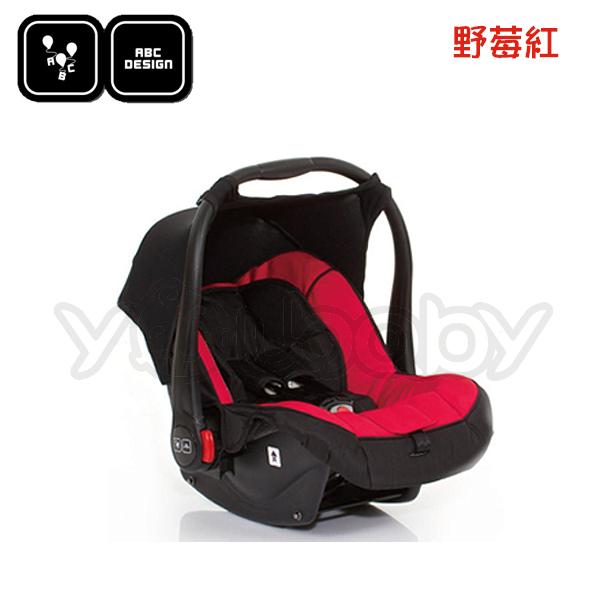 德國 ABC Design Risus 汽車安全座椅/提籃-野莓紅