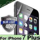 美國Green Onions Apple iPhone7 Plus 5.5吋抗藍光保護貼