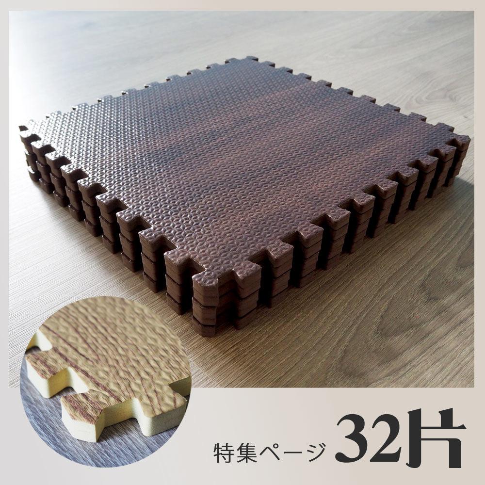 自然原木紋 多功能巧拼地墊