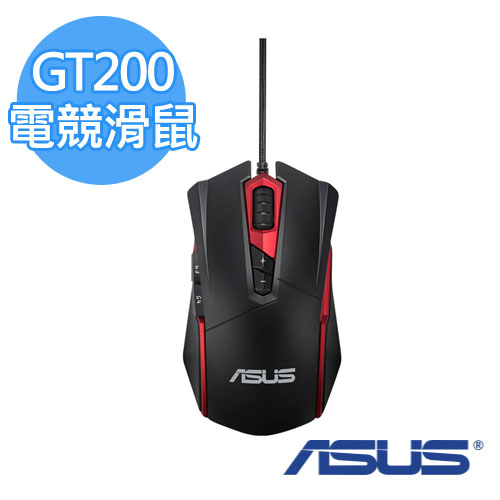ASUS 華碩 Espada GT200 Gaming Mouse 電競滑鼠