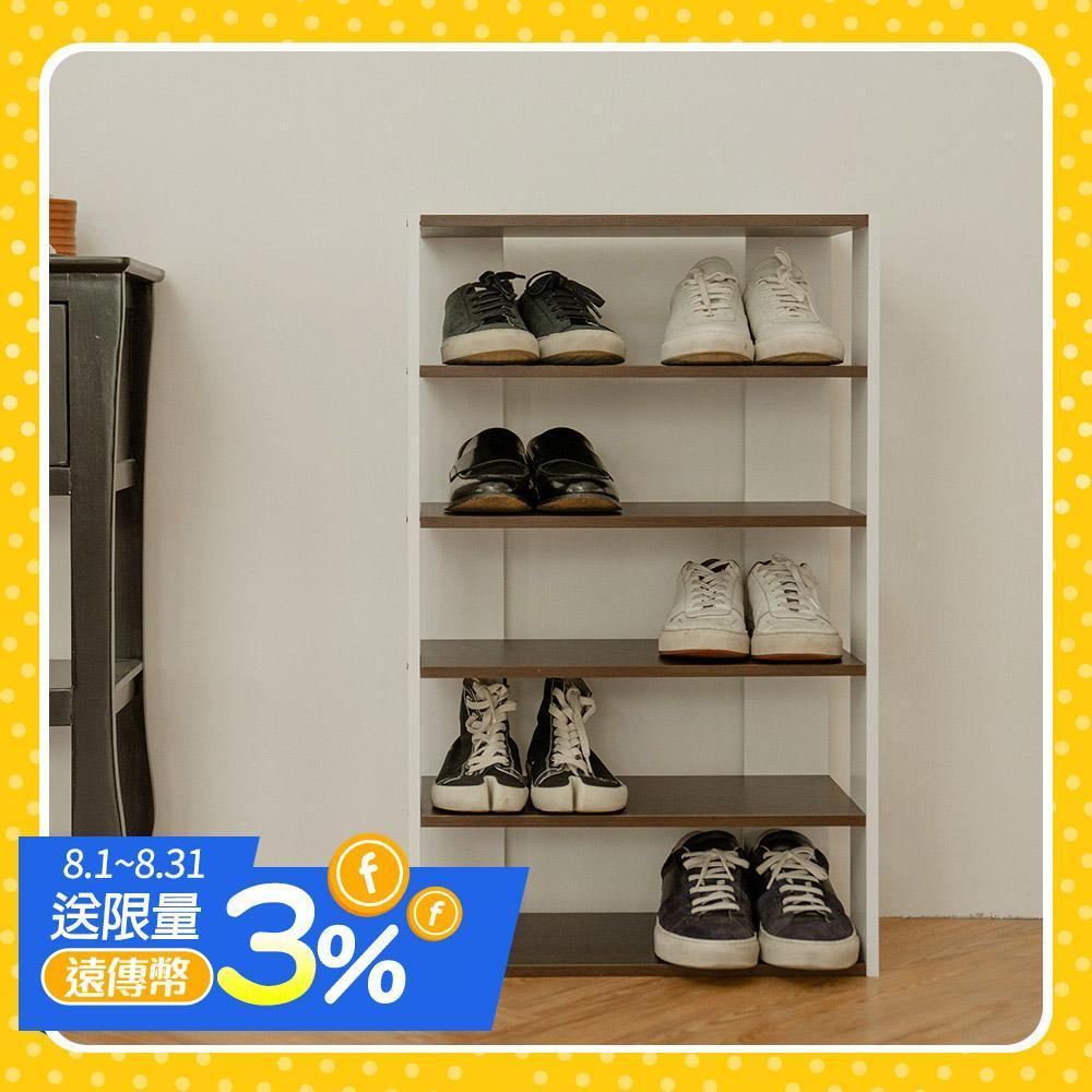 雙色配色 日系優雅五層鞋櫃