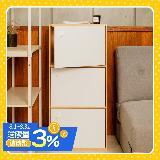 【ikloo】簡約木紋三門收納櫃/置物櫃