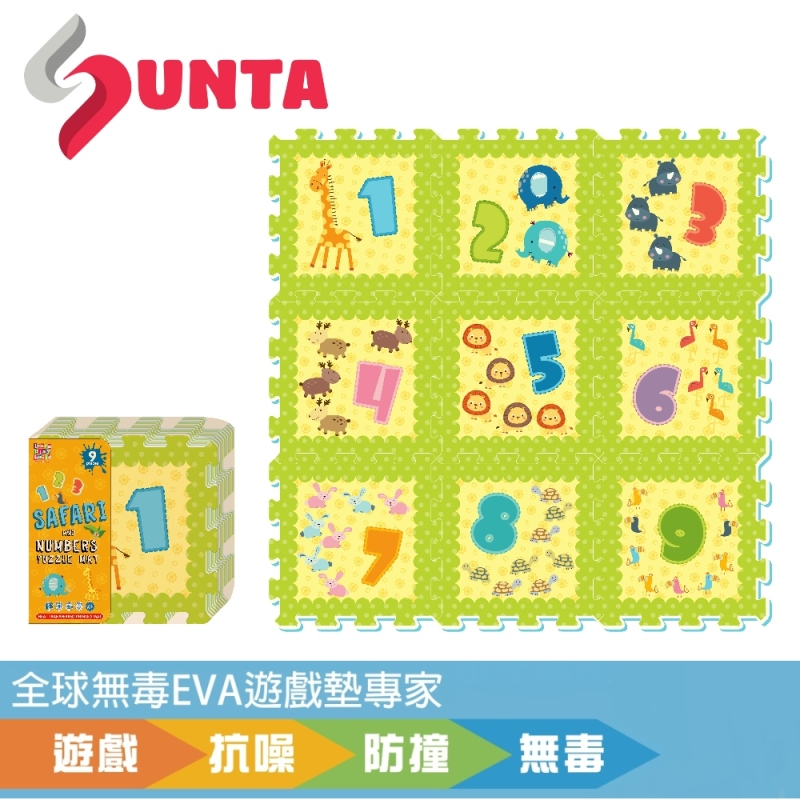 《SUNTA拼接樂扣墊》任選1組(9片/組)