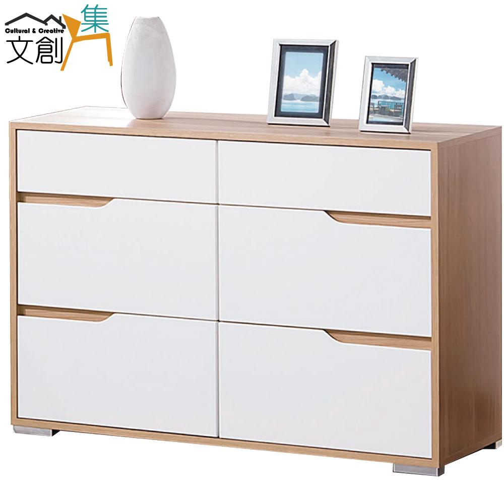 【文創集】莎薇 木紋雙色3.6尺六抽斗櫃/收納櫃