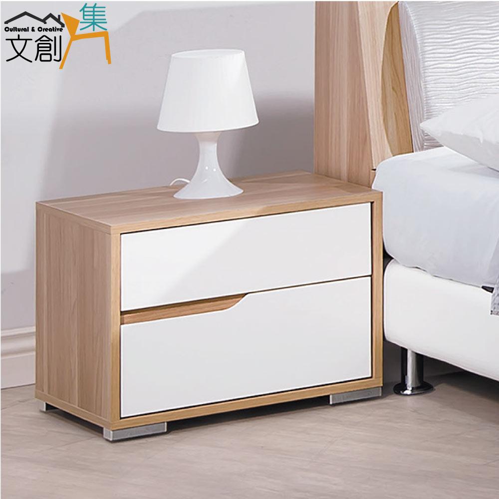【文創集】莎薇 木紋雙色1.8尺二抽床頭櫃/收納櫃