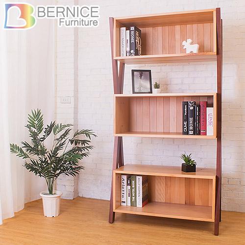 Bernice-艾維斯3尺雙色實木造型展示櫃/書櫃