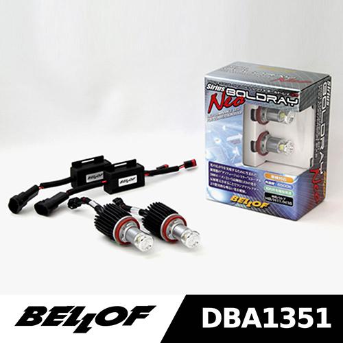 BELLOF  DBA1351 天狼星 BOLDRAY Neo系列 LED大燈 H8 H1