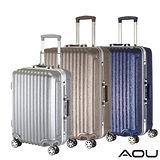 ABS愛貝斯 M1系列 29吋細深鋁框PC輕量防刮飛機輪旅行箱(多色任選)90-023A