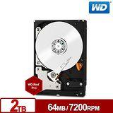 WD 威騰 WD2001FFSX 旗艦紅標 2TB 3.5吋 NAS硬碟