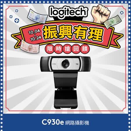 RAZER KIYO 清姬 網路直播視訊攝影機