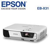 【限時獨家贈100吋投影布幕】EPSON 台灣愛普生 EB-X31 3LCD 液晶投影機