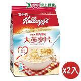 ★超值2件組★家樂氏陽光樂活大燕麥片
