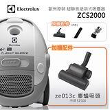 歐洲原裝【Electrolux 伊萊克斯】超靜音紙袋式吸塵器 ZCS2000 (ZUS4065PET系列可參考) (贈:ZE013C塵蟎吸頭)