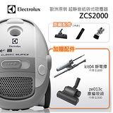 歐洲原裝【Electrolux 伊萊克斯】超靜音紙袋式吸塵器 ZCS2000 (ZUS4065PET系列可參考)(贈:ZE013C塵蟎吸頭+KIT04C靜電毯)