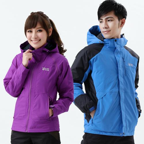 【遊遍天下】GlobeTex防水禦寒JIS90%羽絨外套福袋組