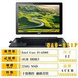 ACER Alpha Switch 12(SA5-271P-574Y) (i5-6200U/8G/256G S SD/12