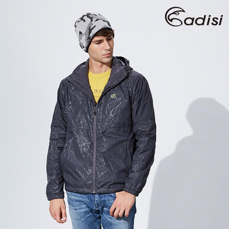 ADISI 迷彩針織保暖扁帽AS16112 (M-L) / 城市綠洲 (帽子、毛帽、針織帽、保暖帽)