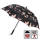 【2mm】都市叢林 迷彩高爾夫揹帶防風直傘(咖啡)