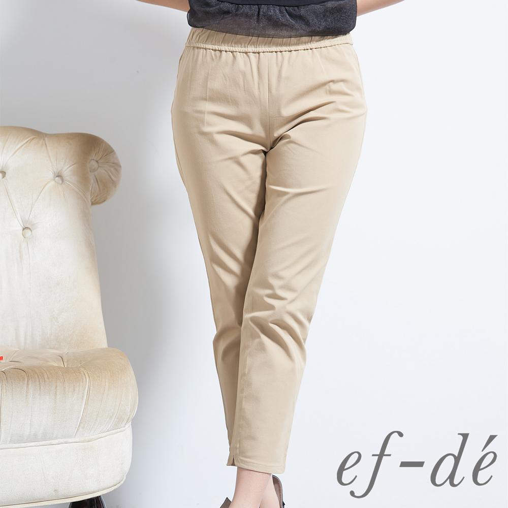 【ef-de】激安 純色縫線鬆緊腰裸踝九分褲(卡其)